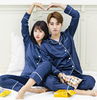 Spring and autumn new European and American luxury retro couple long-sleeved silk pajamas home service men and women fashion lapel suit