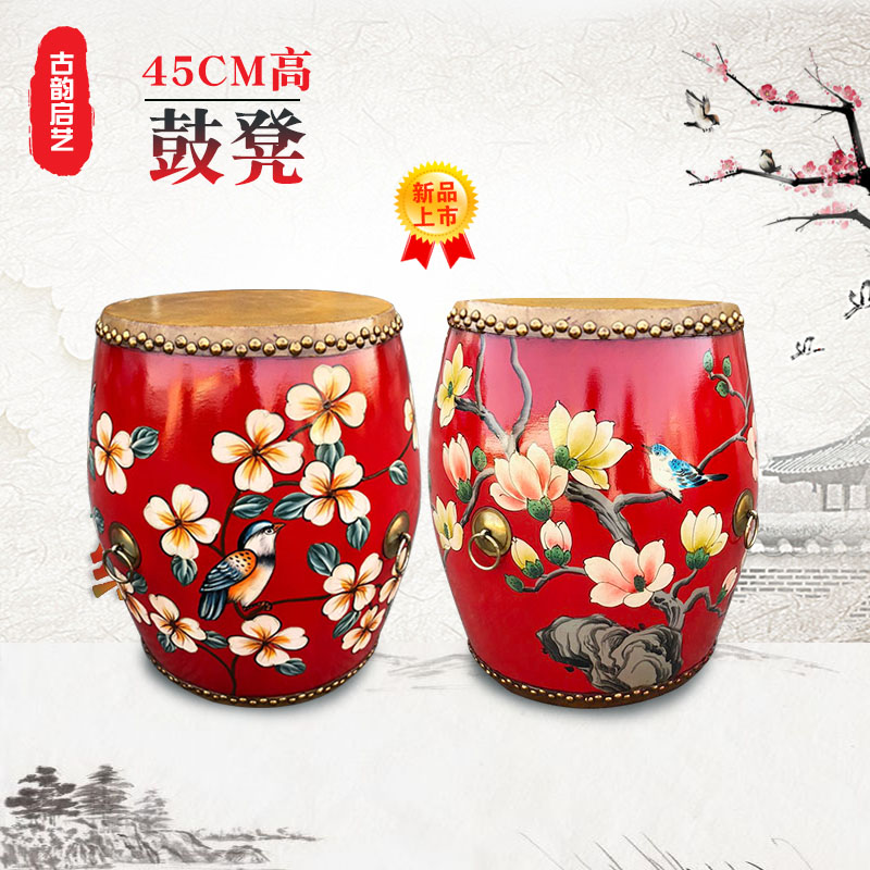 New Chinese style solid wood furniture painted cow leather drum STOOL DINING stool imitating classical stool changing shoes stool guzheng stool tea table round stool
