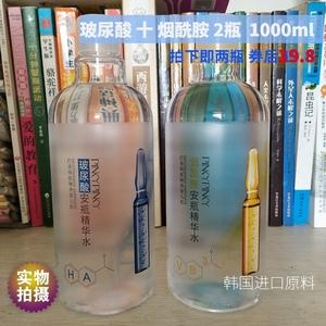 缤肌玻尿酸烟酰胺安瓶精华水保湿补水爽肤水美容院护肤推荐