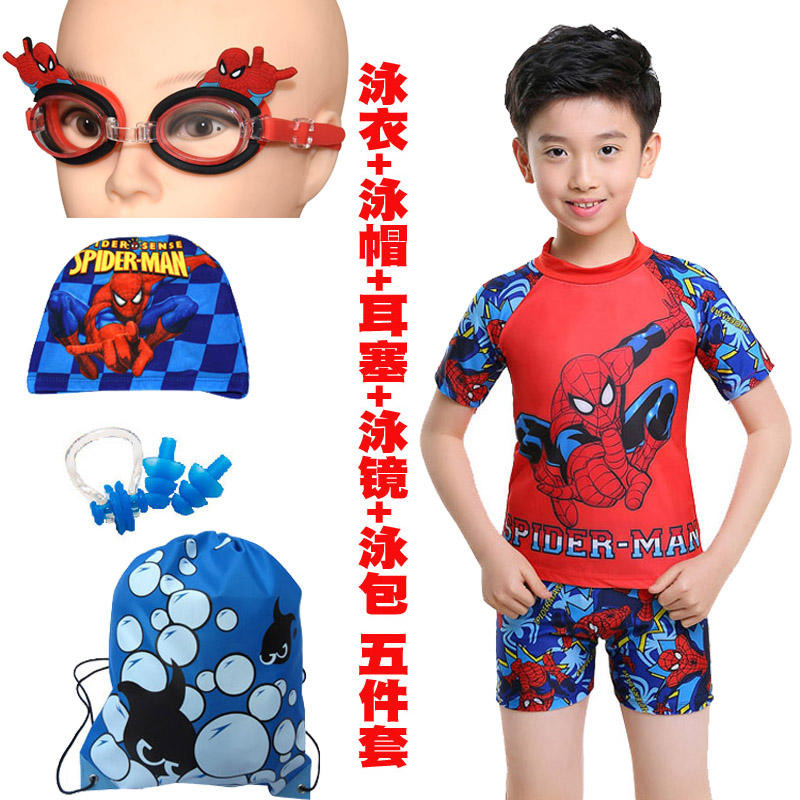16.80元包邮男童分体套装中大童卡通泳裤