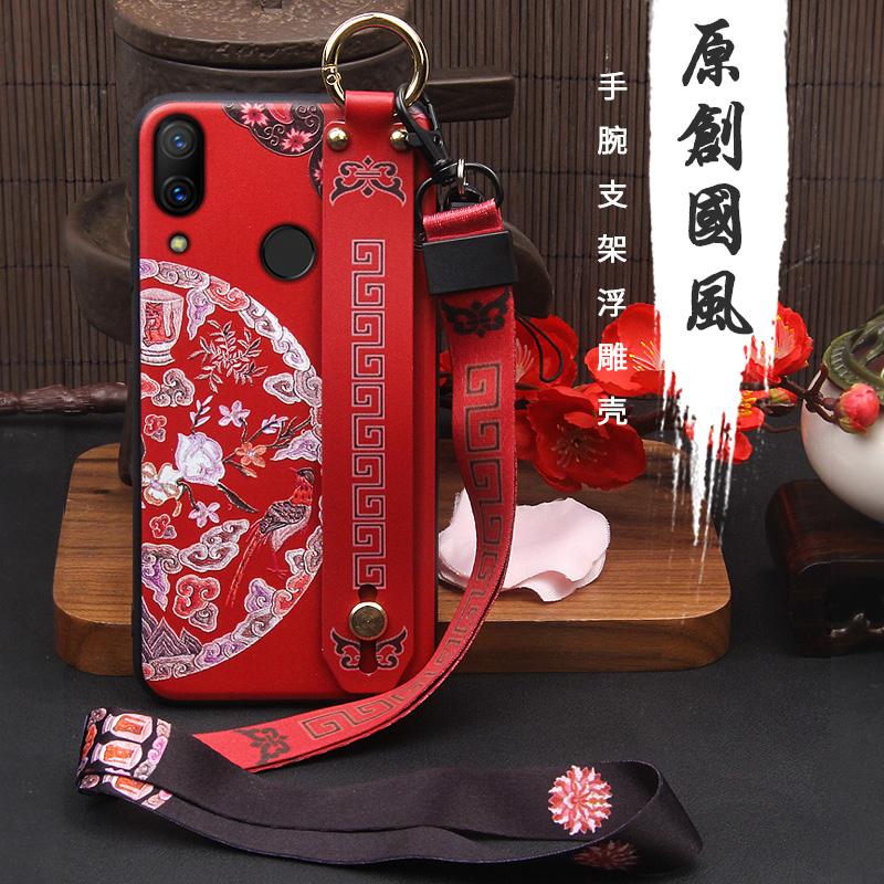 红米note7pro女创意七防摔手机壳(非品牌)
