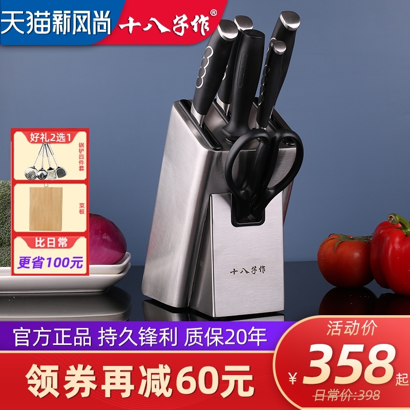 Наборы ножей для кухни Артикул 43167844855