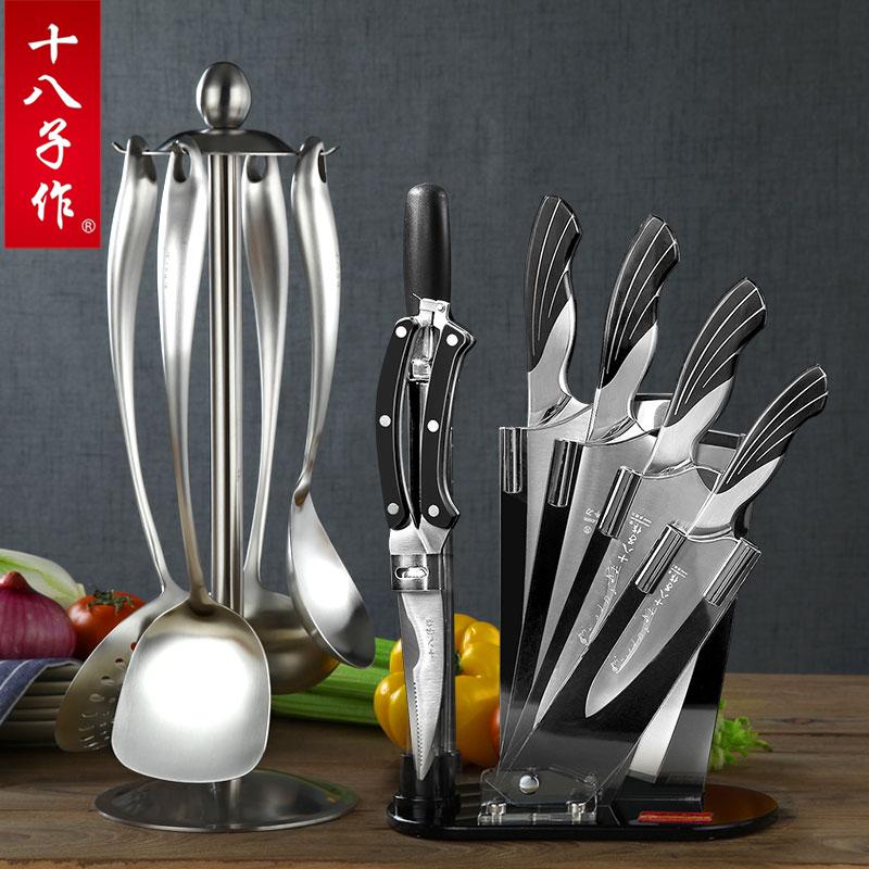 Наборы ножей для кухни Артикул 43664005180