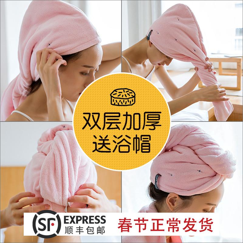 Сухие волосы, кэп уплотнённый двухслойный для взрослых супер абсорбент сухие волосы полотенце быстросохнущие крышка чалма полотенце вытирать шевелюра полотенце быстросохнущие шапочка для душа