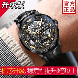 瑞士鏤空手表男機械表男全自動純款式進口真皮帶正品牌十大名腕表圖片