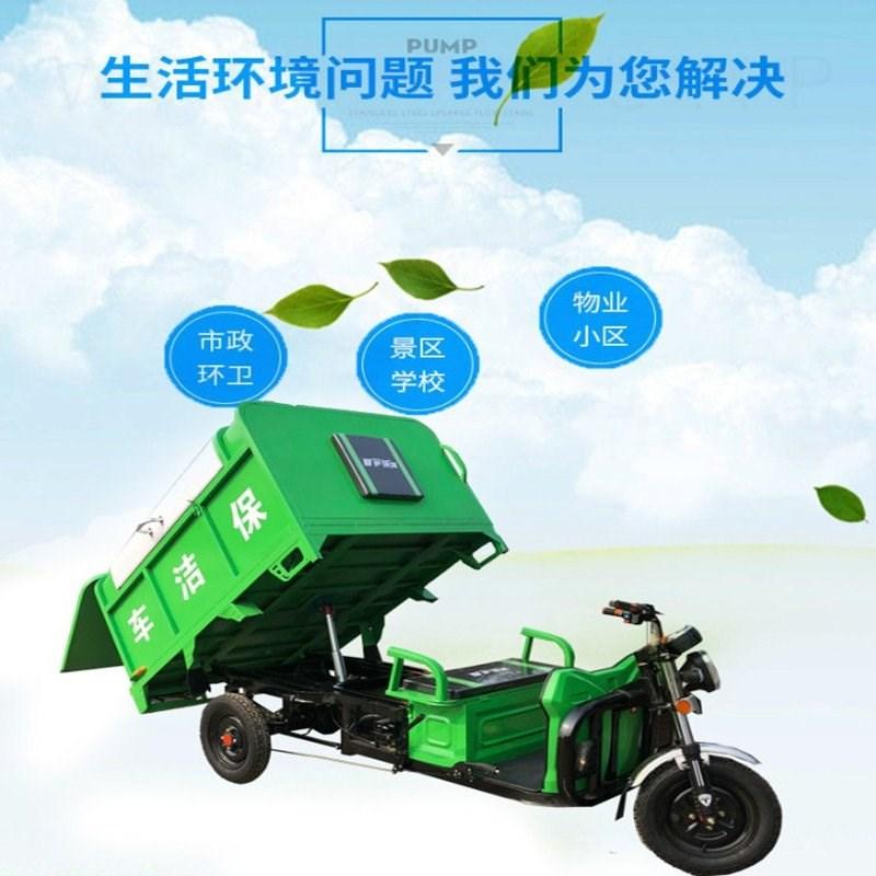 Электротрициклы Артикул 619110277142