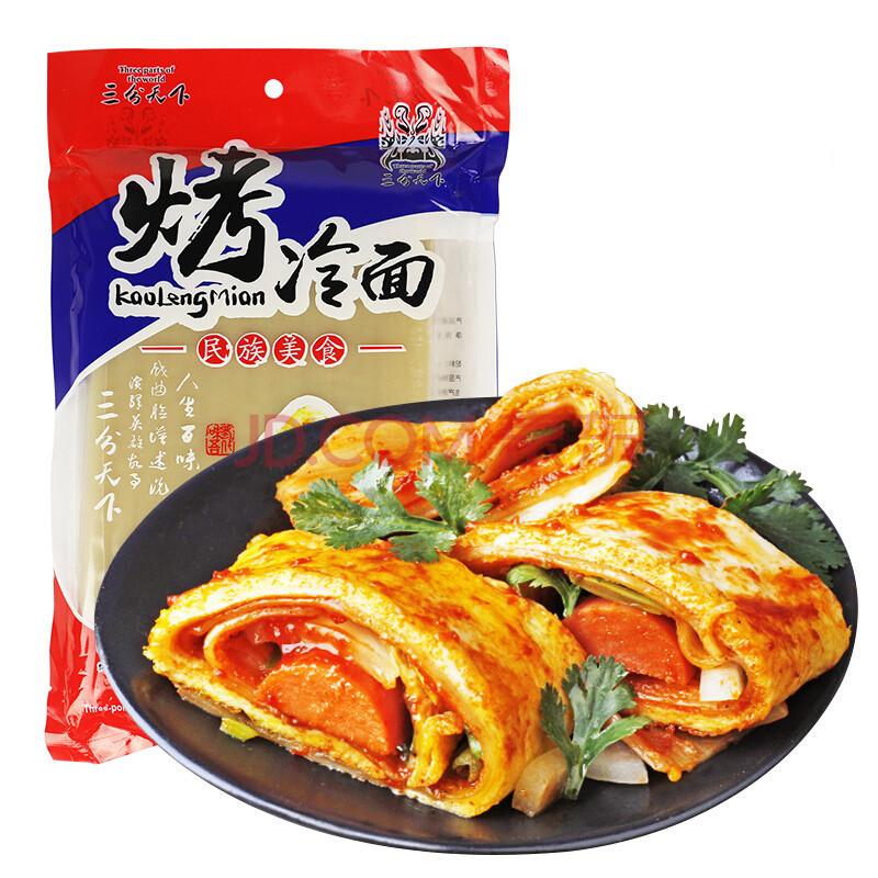 东北美食烤冷面550克5片装特色小吃韩式冷面带烧烤酱烧烤调料粉