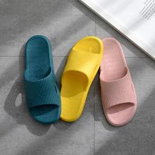 夏天沙滩浴室洗澡防滑拖鞋 室内家居家拖鞋 家用男女情侣凉拖鞋 新款