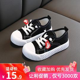 小宝宝夏季儿童帆布鞋春秋女童鞋饼干鞋男童板鞋透气幼儿园小白鞋图片