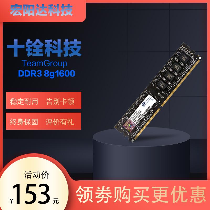 Оперативная память Артикул 537218253744