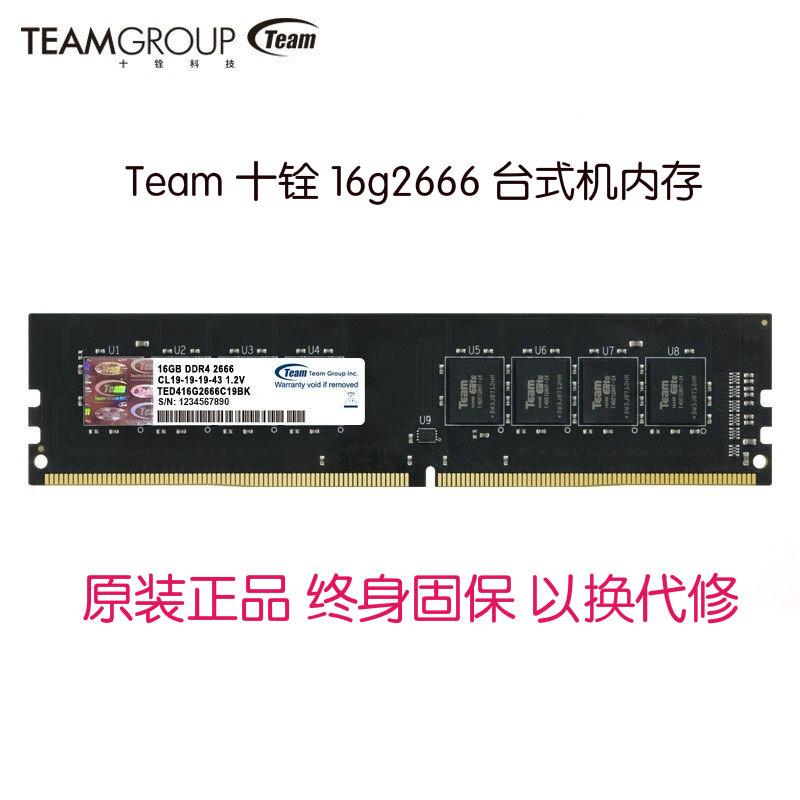 Оперативная память Артикул 615591109742