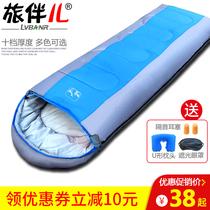 单人加厚款简易信封神器旅游户外睡觉包脚双人酒店隔脏睡袋纯棉