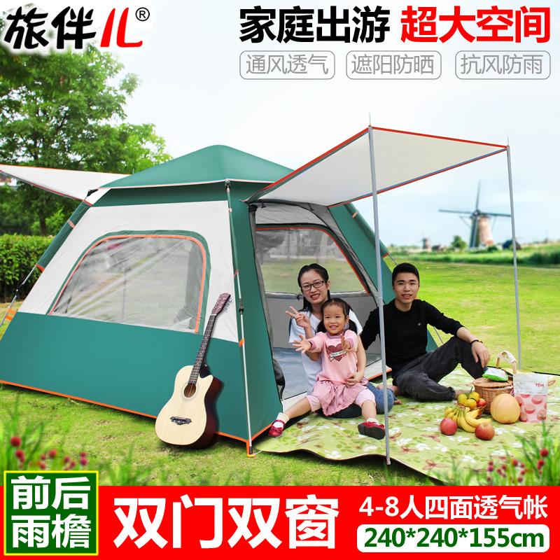 Палатки Артикул 35956500592