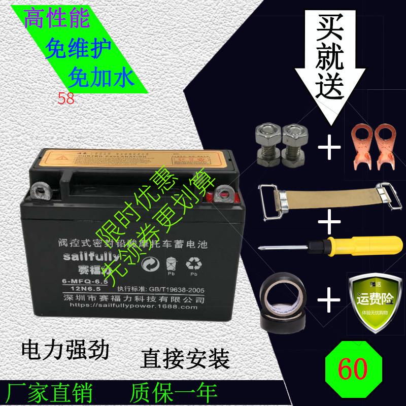 Батареи и аккумуляторы Артикул 559989914069