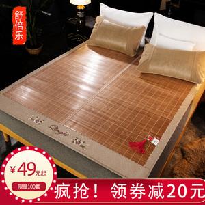 凉席1.8m床折叠双人竹席1.5米双面冬夏两用单人学生宿舍1.2草席子图片