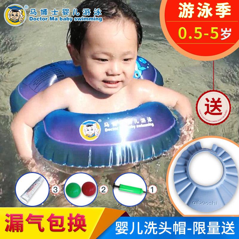 Плавательные круги Артикул 559262421012