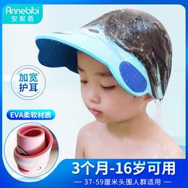 安妮蓓儿童洗头帽婴儿防水护耳加宽宝宝洗头发浴帽柔软可调节男女