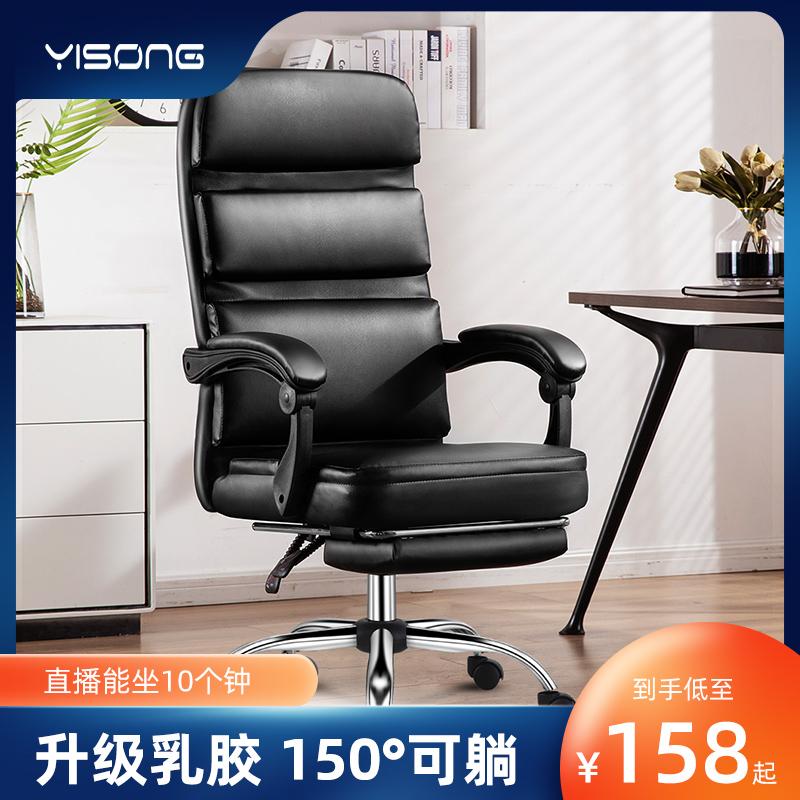 电脑椅家用办公椅子靠背座椅懒人椅