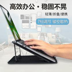 笔记本支架桌面增高底座铝合金thinkpad电脑托架颈椎便携升降苹果折叠简约散热立式小新抬高配件