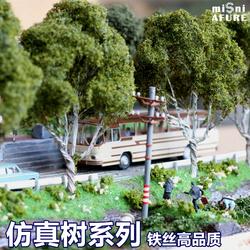 时代 仿真树HO1:87-1:72微缩模型军事地台情景火车沙盘DIY材料
