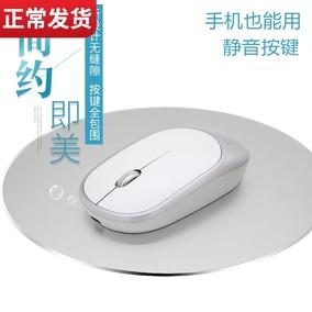 华为惠普联想小米华硕微软三星苹果