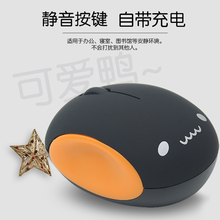 Cute girl wireless mouse rechargeable mute for Apple millet ASUS Lenovo HP Samsung notebook