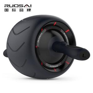 RUOSAI若赛健腹轮腹肌轮收腹滚轮自动回弹健腹器静音健身器材巨轮