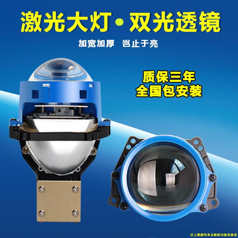 汽車激光大燈改裝LED雙光透鏡海拉5惡魔天使眼矩陣大燈遠光炮改裝