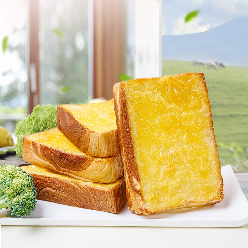 網紅巖燒乳酪面包涂層吐司夾心切片糕點營養代餐飽腹早餐零食整箱