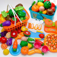 恭梓过家家盒装切水果玩具切切乐儿童仿真厨房蔬菜男女孩益智套装