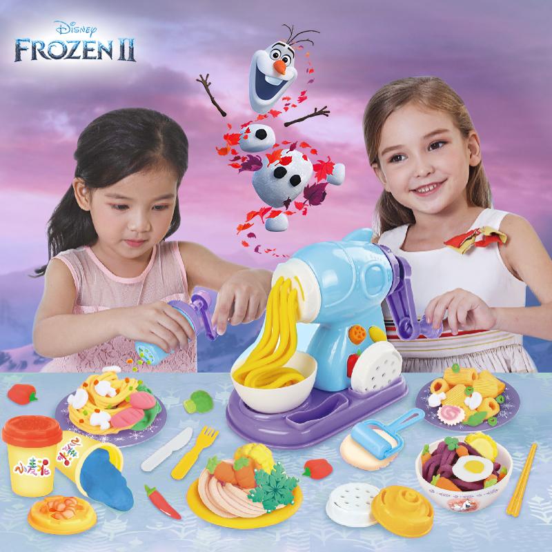 Disney noodle machine childrens toys wheat mud color mud non toxic plasticine mold girl Puzzle Set Gift