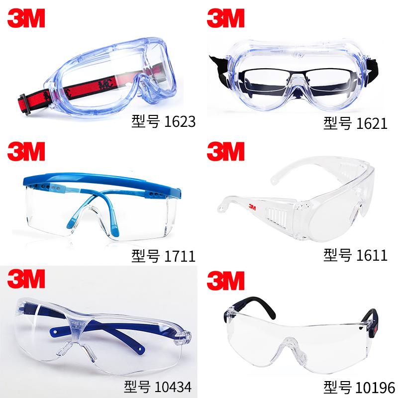 Очки защитные Артикул 556405594100