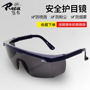 罗卡太阳眼镜灰色防护强光防冲击防沙尘防飞溅劳保护目镜男女
