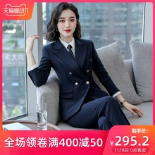 Professional suit, goddess fashion, Korean work suit, formal dress, women's high-end work clothes in autumn and winter