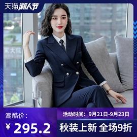 职业西装套装女神范时尚气质韩版商务正装秋冬银行上班面试工作服