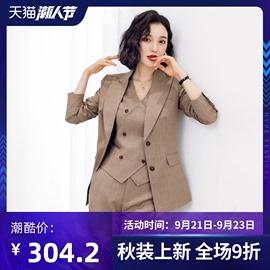 诗璐雅职业套装女士秋冬时尚西装马甲三件套韩版高端职业装工作服