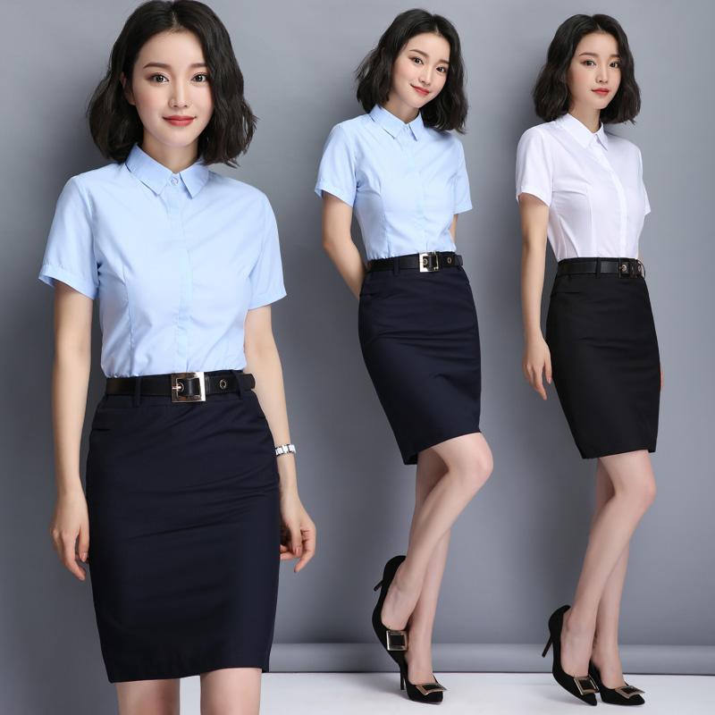 职业套装女夏季时尚新款工作服短袖衬衫公务员面试ol正装女装套裙