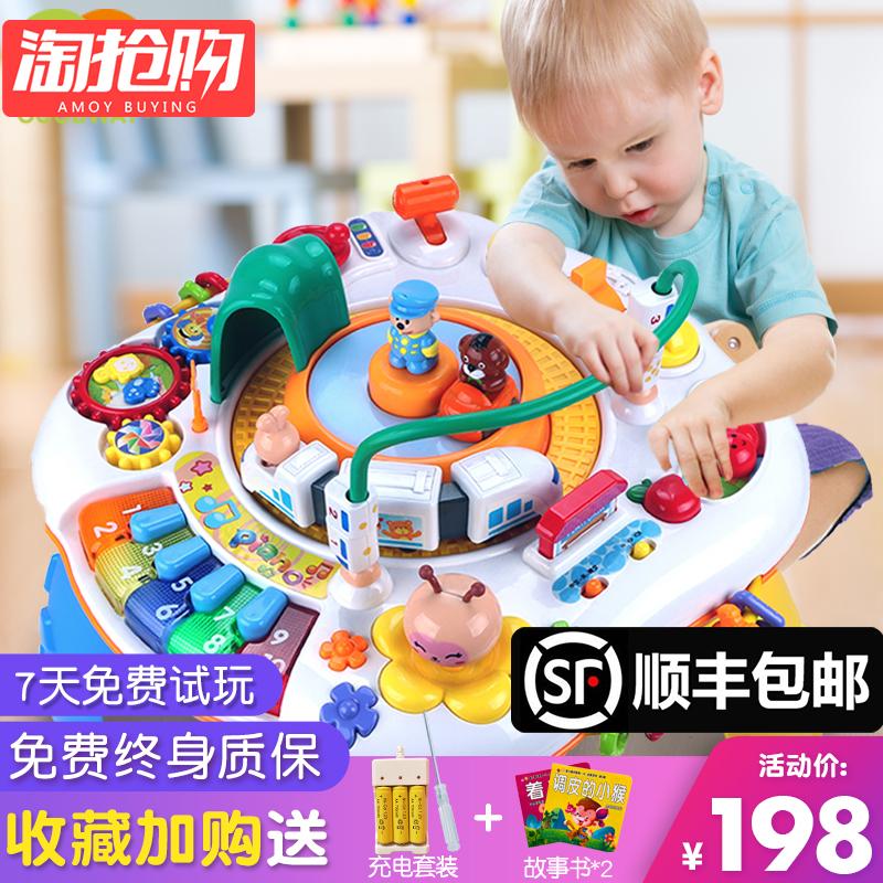 谷雨游戏桌早教玩具双语智力男孩0-1-2-3岁声光音乐益智女孩玩具
