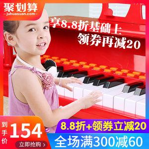 宝丽电子琴女孩钢琴玩具初学麦克风