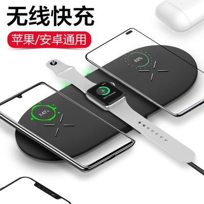 肯索亚适用于苹果12Promax无线充电器iPhone11快充三合一手机iwatch手表Airpods耳机XS桌面8万能华为三星无限