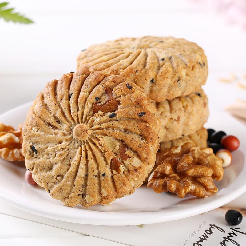 核桃芝麻黑豆饼干饱腹代餐食品孕妇健康吃的五谷杂粮粗粮全麦零食