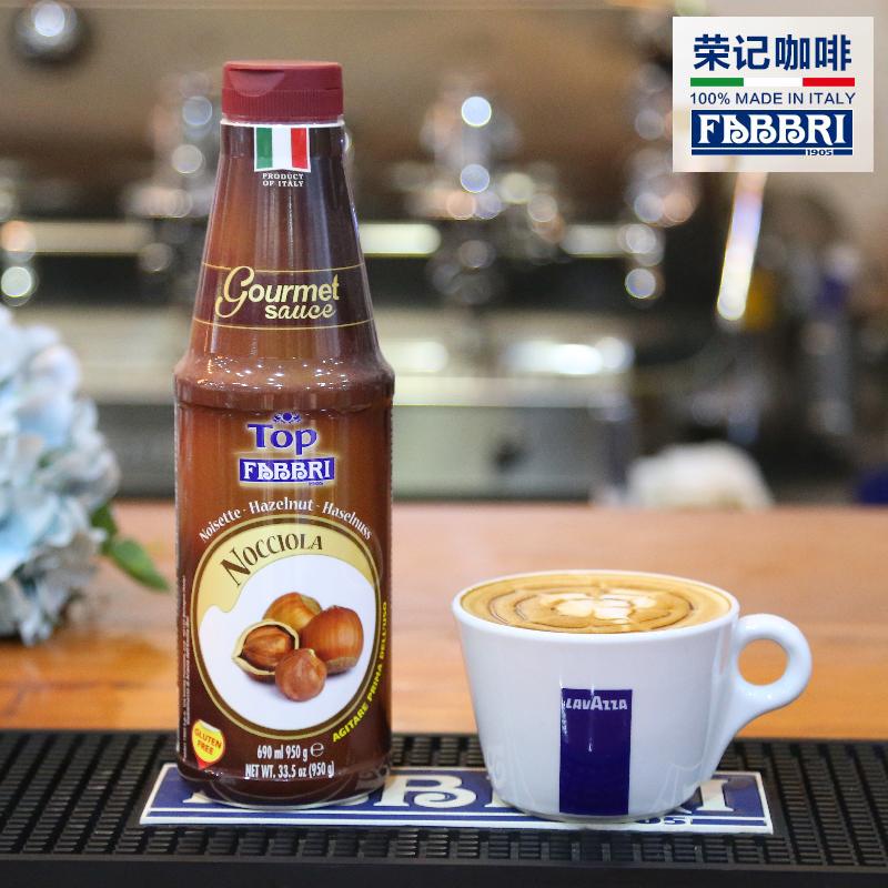 法布芮Fabbri榛子沙司意大利进口榛果淋酱咖啡奶茶甜品装饰酱950g