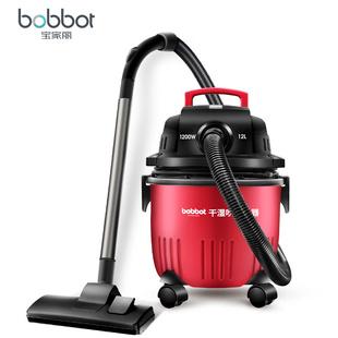 家居生活用品强力小身材大功率地毯桶式干湿多用红色吸尘机8米线