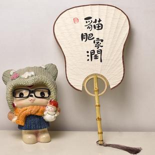 手繪日系團扇創意古風宣紙提字扇子海棠芭蕉扇中國風DIY貓肥家潤