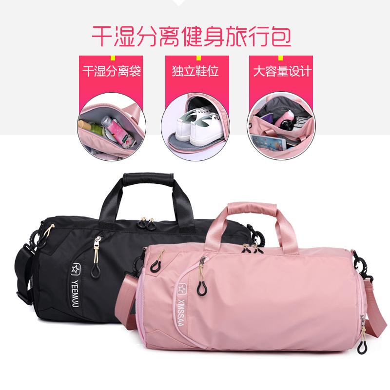 Portable fitness bag travel bag training bag exercise dry wet separation fitness bag men's one shoulder crossbite swimming bag for women