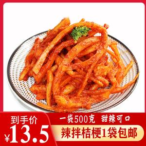 【天天特价】东北延边正宗朝鲜族手工拌桔梗泡菜狗宝咸菜500g包邮