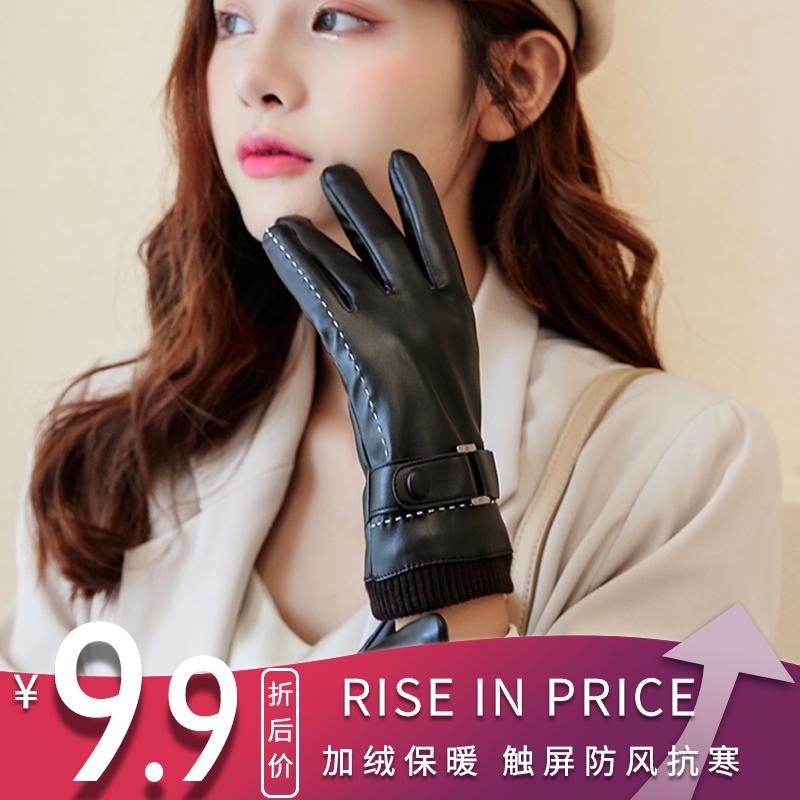 皮手套女士冬季触屏保暖户外加绒加厚防水防寒男骑行摩托车棉手套
