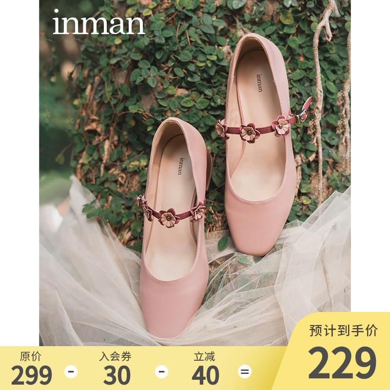 茵曼高跟鞋女2020新款单鞋女中粗跟一字扣玛丽珍仙女风配裙子的鞋