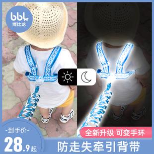 防走失带牵引绳背包儿童防丢绳宝宝防走丢背带母子安全绳溜娃神器
