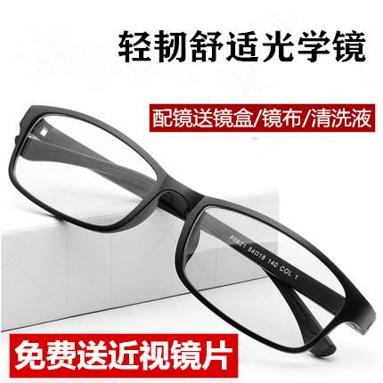 Myopia glasses for men and women flat light ultra light full frame student spectacle frame with myopia lens finished degree